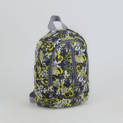 """Рюкзак молодёжный """"Сердца"""", отдел на молнии, 2 наружных кармана, цвет серый/жёлтый"""