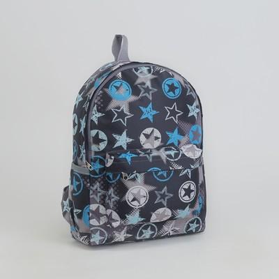 """Рюкзак молодёжный """"Звёзды"""", отдел на молнии, 3 наружных кармана, цвет серый/чёрный"""