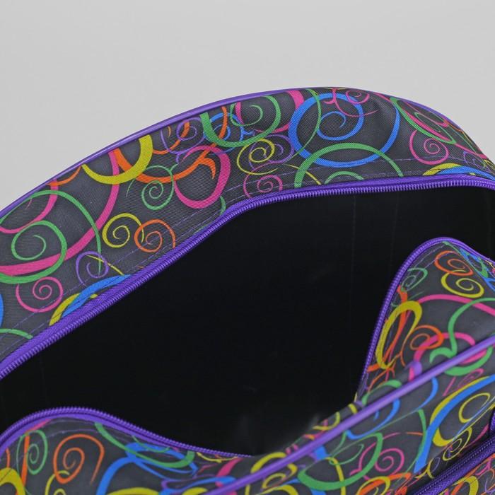 Саквояж «Спирали», отдел на молнии, наружный карман, цвет чёрный
