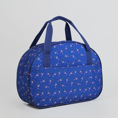 Саквояж, отдел на молнии, наружный карман, цвет синий