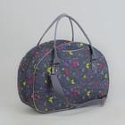 Саквояж «Бабочки», отдел на молнии, наружный карман, длинный ремень, цвет серый/разноцветный