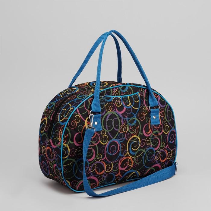 Сумка дорожная, отдел на молнии, наружный карман, длинный ремень, цвет чёрный/разноцветный