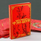 """Playing cards """"Feng Shui"""""""