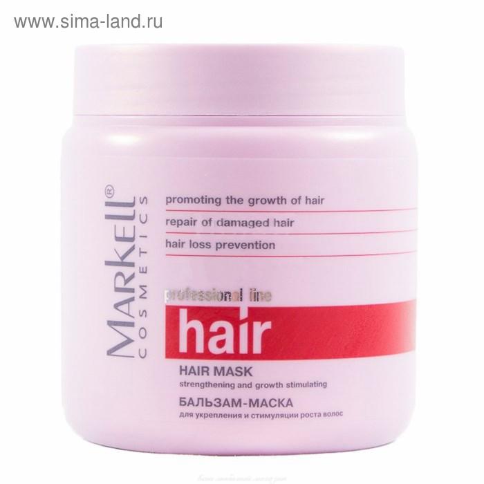 Бальзам-маска Markell proff, для укрепления и стимуляции роста волос, 500 мл