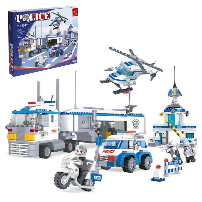 Конструктор «Полицейский пост», 779 деталей - фото 105635961