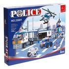 Конструктор «Полицейский пост», 779 деталей - фото 105635962