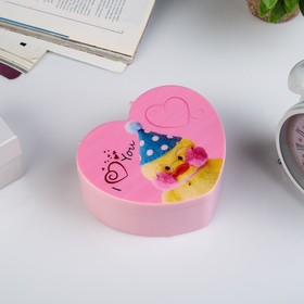 Box plastic heart