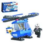Конструктор «Полицейский вертолет», 47 деталей - фото 106526014