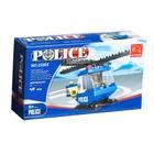 Конструктор «Полицейский вертолет», 47 деталей - фото 106526015