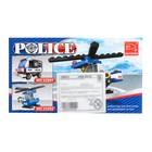 Конструктор «Полицейский вертолет», 47 деталей - фото 106526016