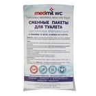 """Сменные пакеты для туалета """"MedmillWC"""" с впитыв.  вкладышем для санитарных устройств, 15 шт   340849"""