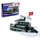 Конструктор «Полицейский катер», 133 детали - фото 640451