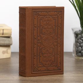 """Сейф-книга дерево """"Старинные узоры"""" кожзам под замшу 17х11х5 см"""