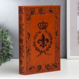 """Сейф-книга дерево """"Книга императора"""" кожзам 26х17х5 см"""