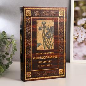 "Сейф дерево книга ""Ирисы"" состаренный, кожзам 26х17х5 см"