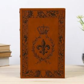 """Ключница-книга дерево """"Книга императора"""" кожзам 26х17х5 см"""