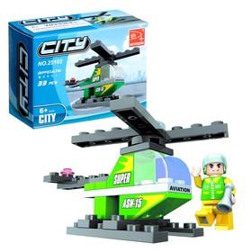Конструктор «Вертолёт», 33 детали