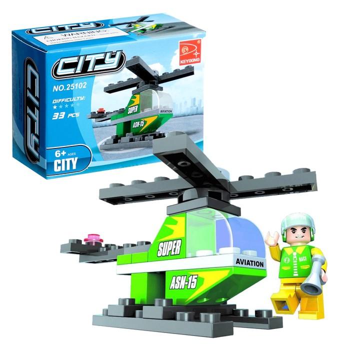 Конструктор «Вертолёт», 33 детали - фото 106526027