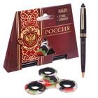 """Подарочный набор """"Россия"""": спиннер и ручка"""