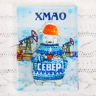 """Acrylic magnet """"KHMAO"""" (polar bears and oil rigs), 5.5 x 7.5 cm"""