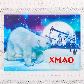"Acrylic magnet ""KHMAO"" (polar bears and oil rigs), 7.5 x 5.5 cm"