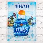 """Acrylic magnet """"YANAO"""" (polar bears and oil rigs), 5.5 x 7.5 cm"""