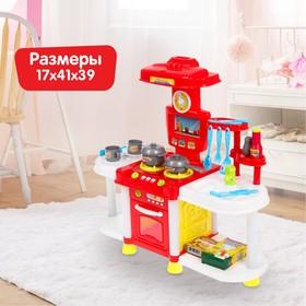 Игровой модуль кухня «Карамель» с двойной столешницей и аксессуарами, световые и звуковые эффекты