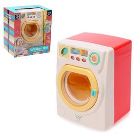 "Appliances washing machine ""cotton candy"", white"