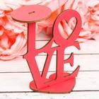 """Подсвечник """"LOVE"""""""
