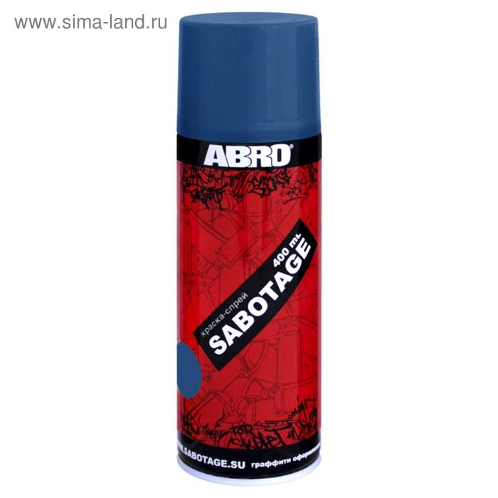 Краска-спрей Abro SABOTAGE 21 синий, 400 мл SPG-021