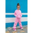 Спортивный костюм из велюра MINAKU, рост 86-92 см, цвет розовый