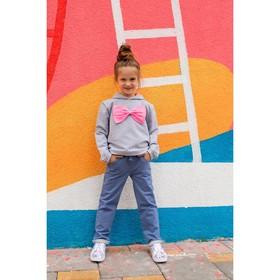 """Толстовка для девочки MINAKU """"Бантик"""", рост 110-116 см, цвет серый/розовый"""
