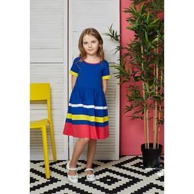 Платье для девочки, рост 134-140 см, цвет синий TD-03