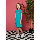 Платье для девочки, рост 98-104 см, цвет зелёный