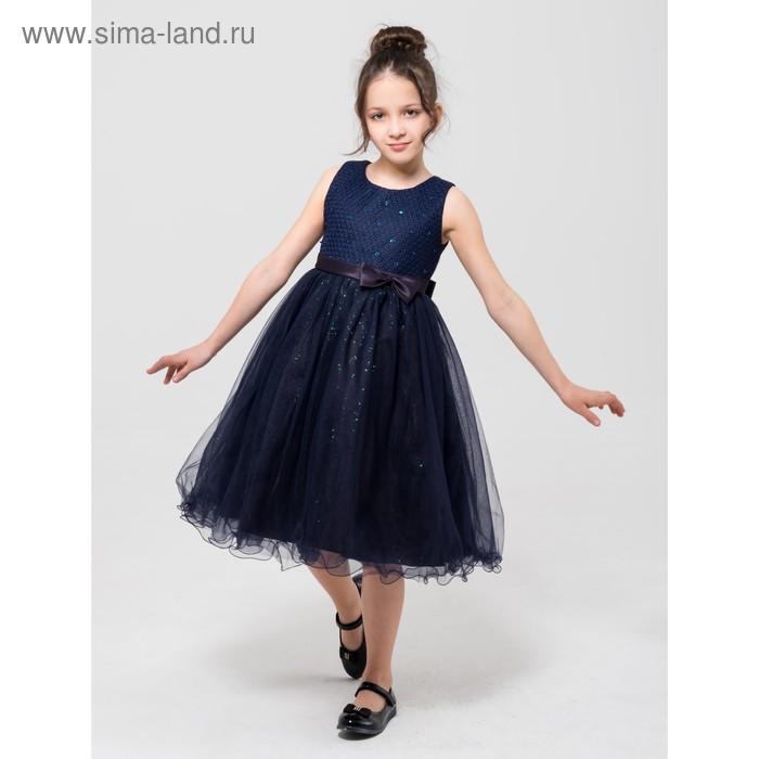 """Платье нарядное Minaku """"Блеск"""" синий, 110-116 см, п/э, хлопок"""