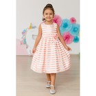 """Платье Minaku """"Кукла"""" розовый, 104-110 см, п/э, хлопок"""