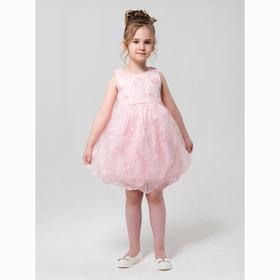 """Платье Minaku """"Кокетка"""" розовый, 98-104 см, п/э, хлопок"""