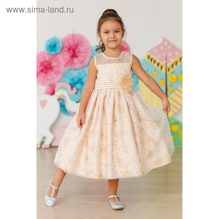 """Платье Minaku """"Сказка"""" бежевый, 128-134 см, п/э, хлопок"""