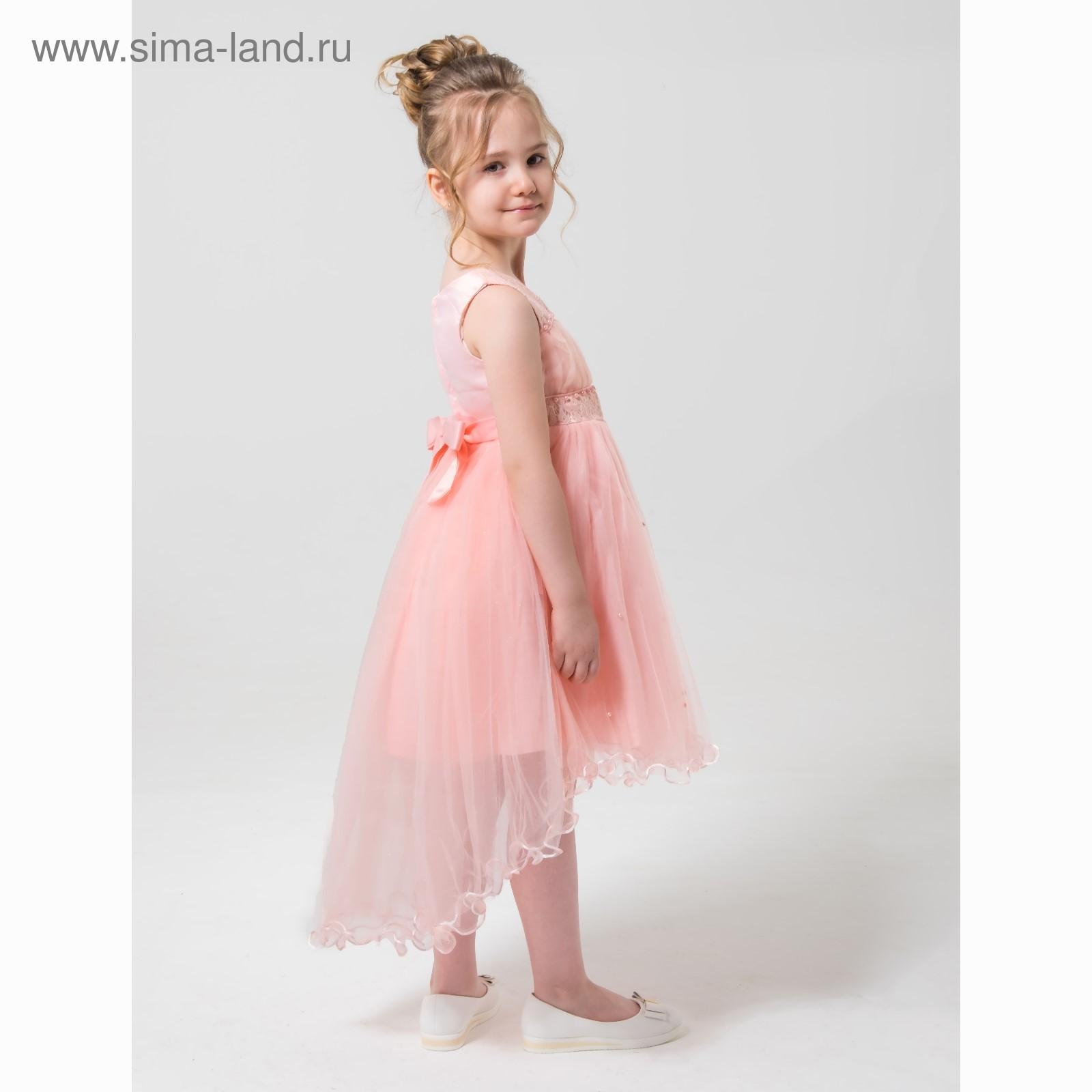 4e4552acaa9 Платье нарядное Minaku