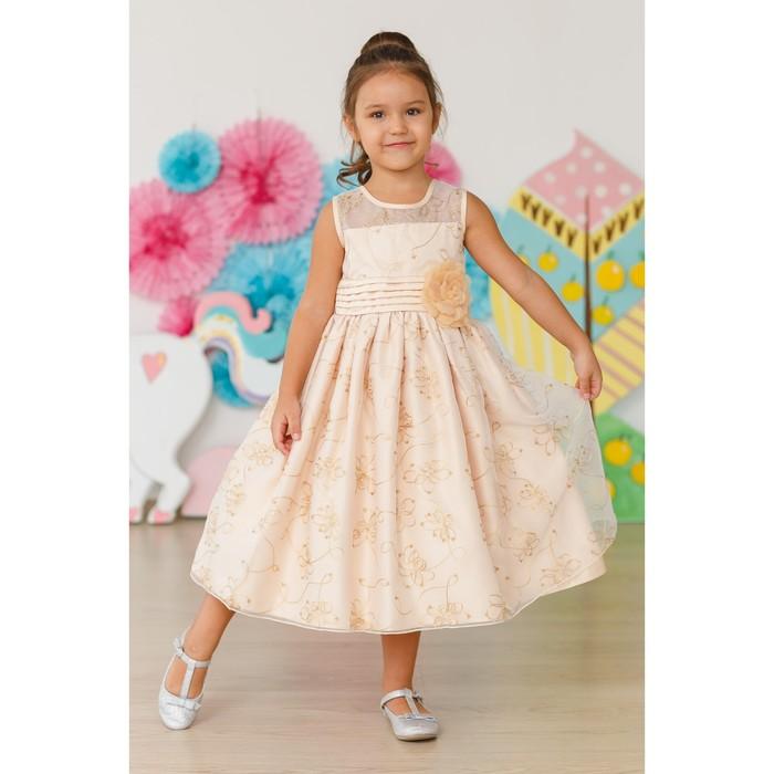 """Платье нарядное Minaku """"Сказка"""" бежевый, 110-116 см, п/э, хлопок"""