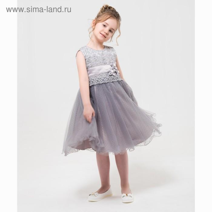 """Платье нарядное Minaku """"Фейка"""" серый, 110-116 см, п/э, хлопок"""