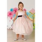 """Платье Minaku """"Цветочек"""" бежевое, 110-116 см, п/э, хлопок"""