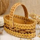 Корзинка «Плетёнка», малая, 11х7х4 см, береста