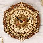 Часы «Экзотика», резные, 18×18×3 см, береста