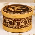 Шкатулка «Знак зодиака», весы, 6х6х3,5 см, береста