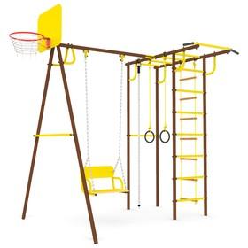 Детский спортивный комплекс уличный-6.2 «Тарзан мини 2», цвет шоколад