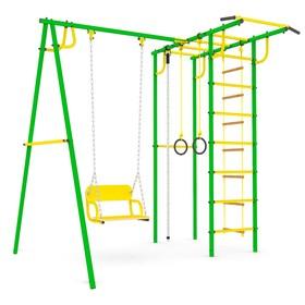Детский спортивный комплекс уличный 6.3 «Тарзан мини 3», цвет зелёный