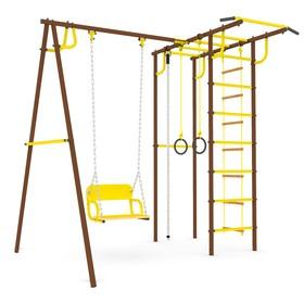 Детский спортивный комплекс уличный 6.3 «Тарзан мини 3», цвет шоколад
