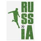 Постер «Россия и футбол», А4 21 х 29 см