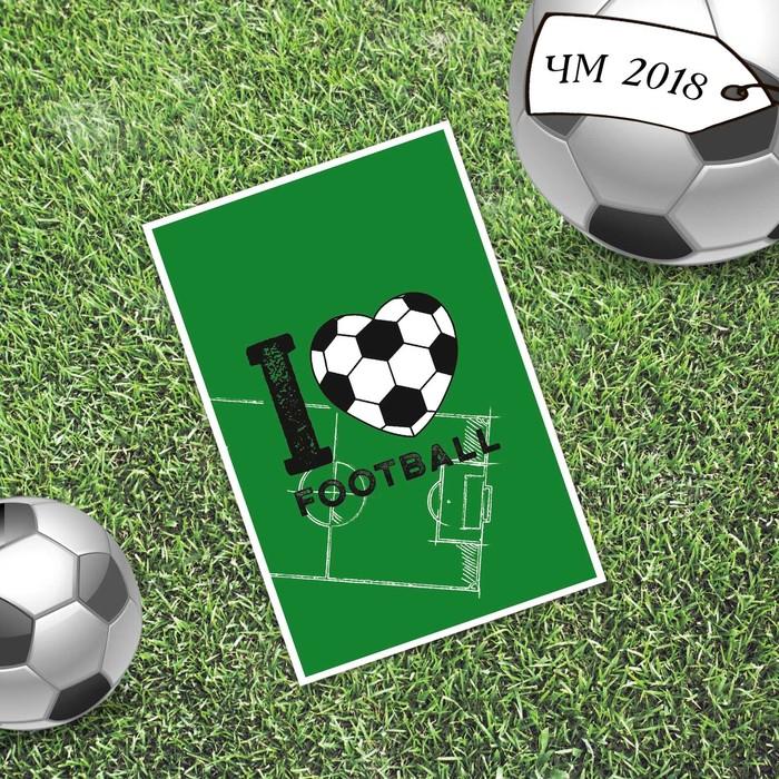 Открытка любимому футбол